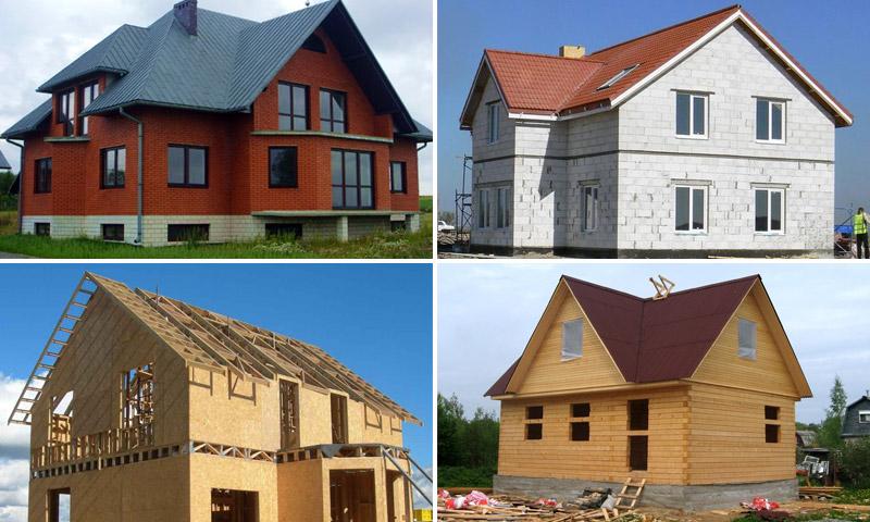 Из чего лучше строить дом — выбираем материал для стен дома