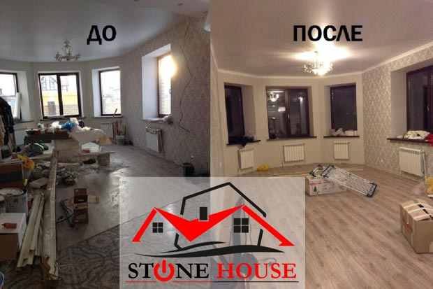 Основные этапы ремонта в квартире Севастополь